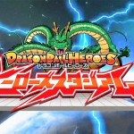 Dragon Ball Heroes : Heroes Stadium