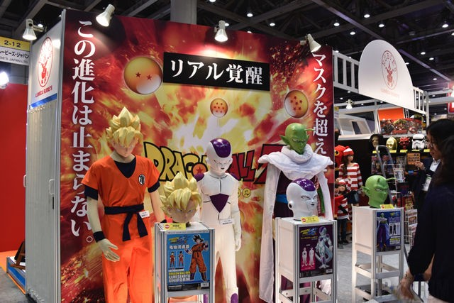 Dragon Ball International Tokyo Toy Show 2015 1