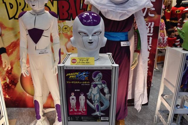 Dragon Ball International Tokyo Toy Show 2015 4