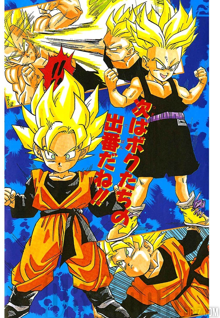 Dragon Ball Super Butoden 2 Guide 12