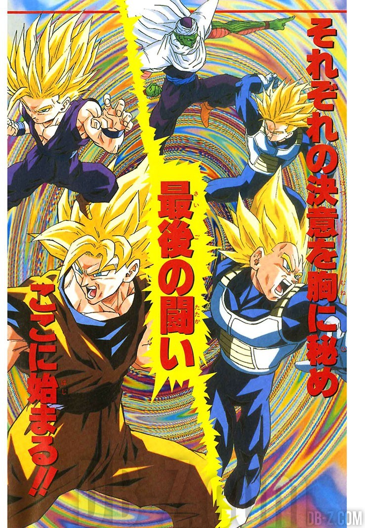 Dragon Ball Super Butoden 2 Guide 8