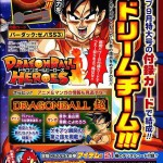 Dragon Ball Super Chapitre 2 annoncé