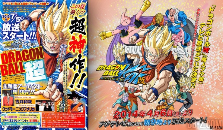 Dragon Ball Super : Goku en Super Saiyan ?