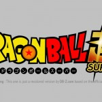 Dragon Ball Super : Logo Officiel
