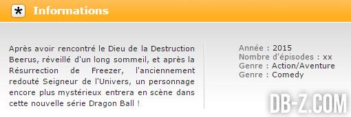 Dragon Ball Super : XX épisodes