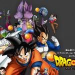 Dragon Ball Super Nouveaux Dieux