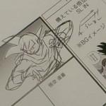 Dragon Ball Super Storyboard Ending