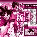 Dragon Ball Super Titre Episode 1