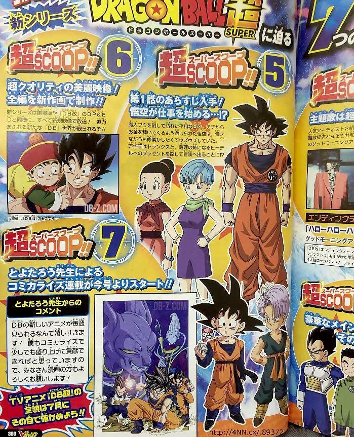 Dragon Ball Super - VJump