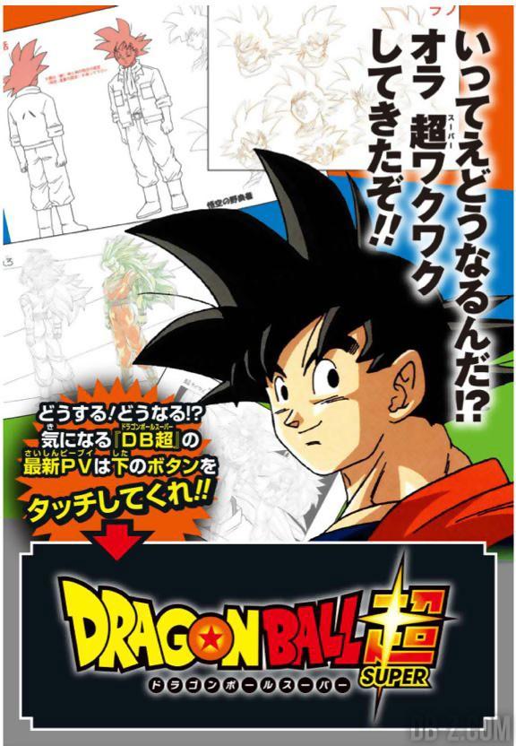 Dragon-Ball-Super-image-Goku-Z
