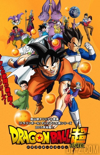Dragon Ball Super : Site officiel