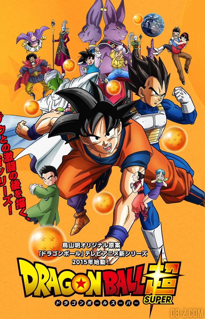 Tout sur Dragon Ball Super Dragon-Ball-Super-site-officiel