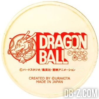 Dragon Ball Tasse bois - Ninjinka