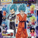 Dragon Ball UDM The Best 11