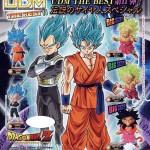 Dragon Ball UDM The Best 11