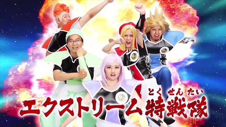 Dragon Ball Z Extreme Butoden : Le TUTO d'Hirano Batā