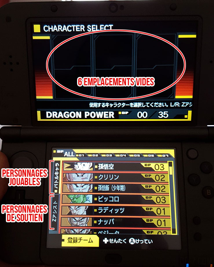 Dragon Ball Z Extreme Butoden - Sélection