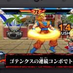 Dragon Ball Z Extreme Butoden Tuto