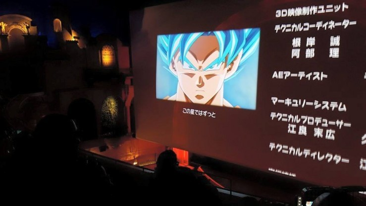Dragon Ball Z La Resurrection de F au Grand Rex
