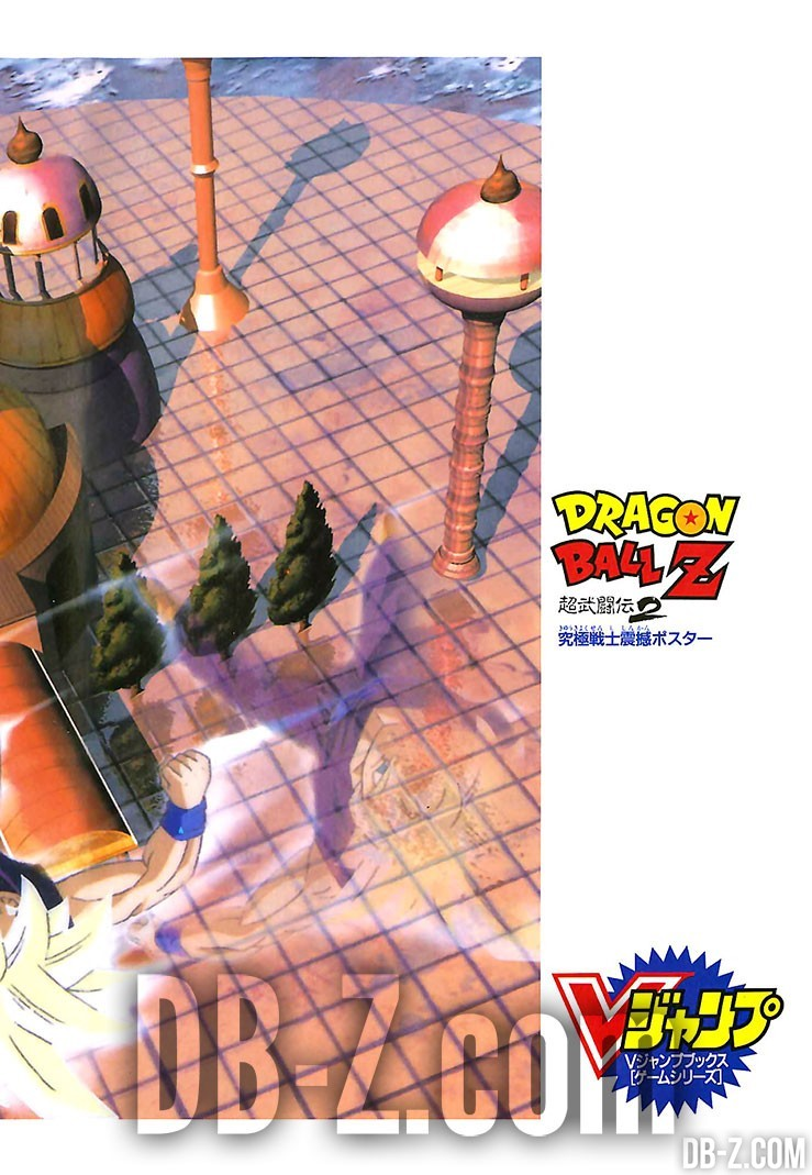 Dragon Ball Z Super Butoden 2 1