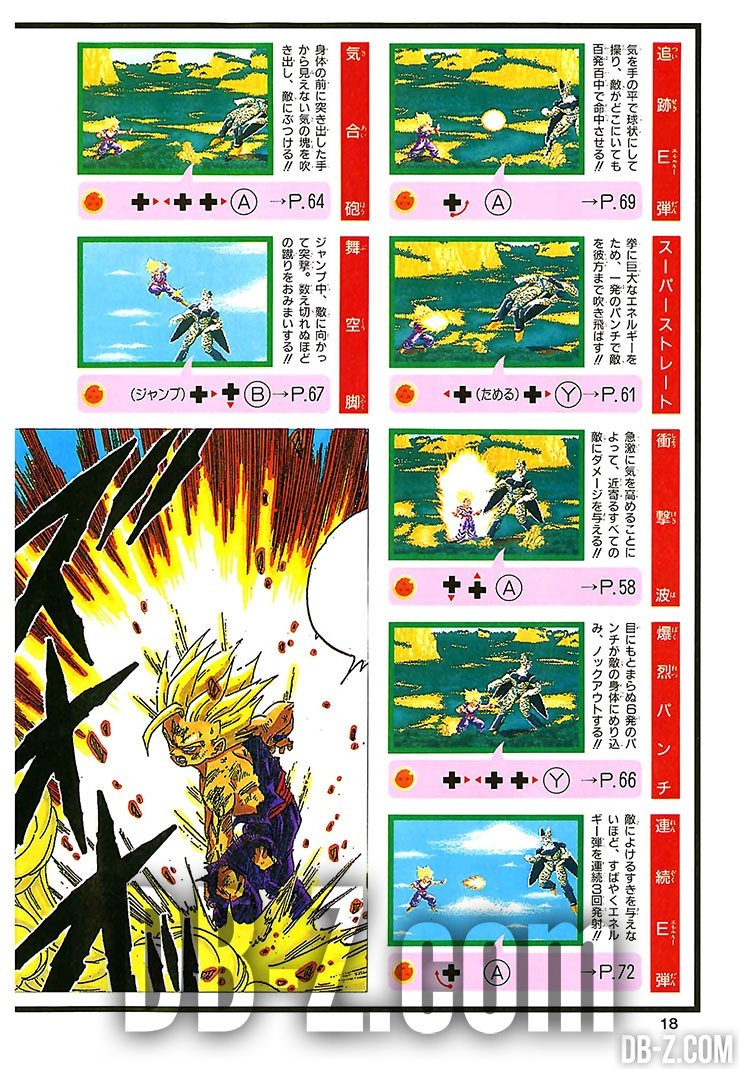 Dragon Ball Z Super Butoden 2 14