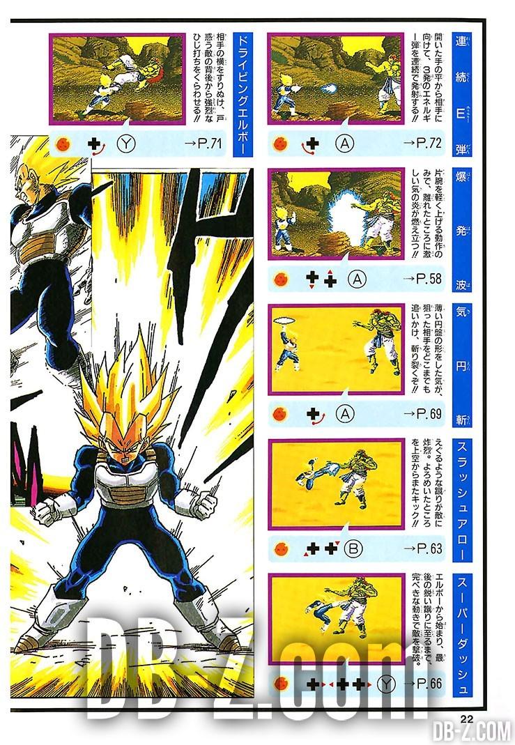 Dragon Ball Z Super Butoden 2 18