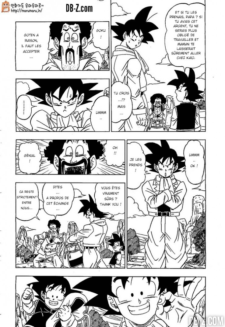 Dragon ball Super Chapitre 1 FR 14