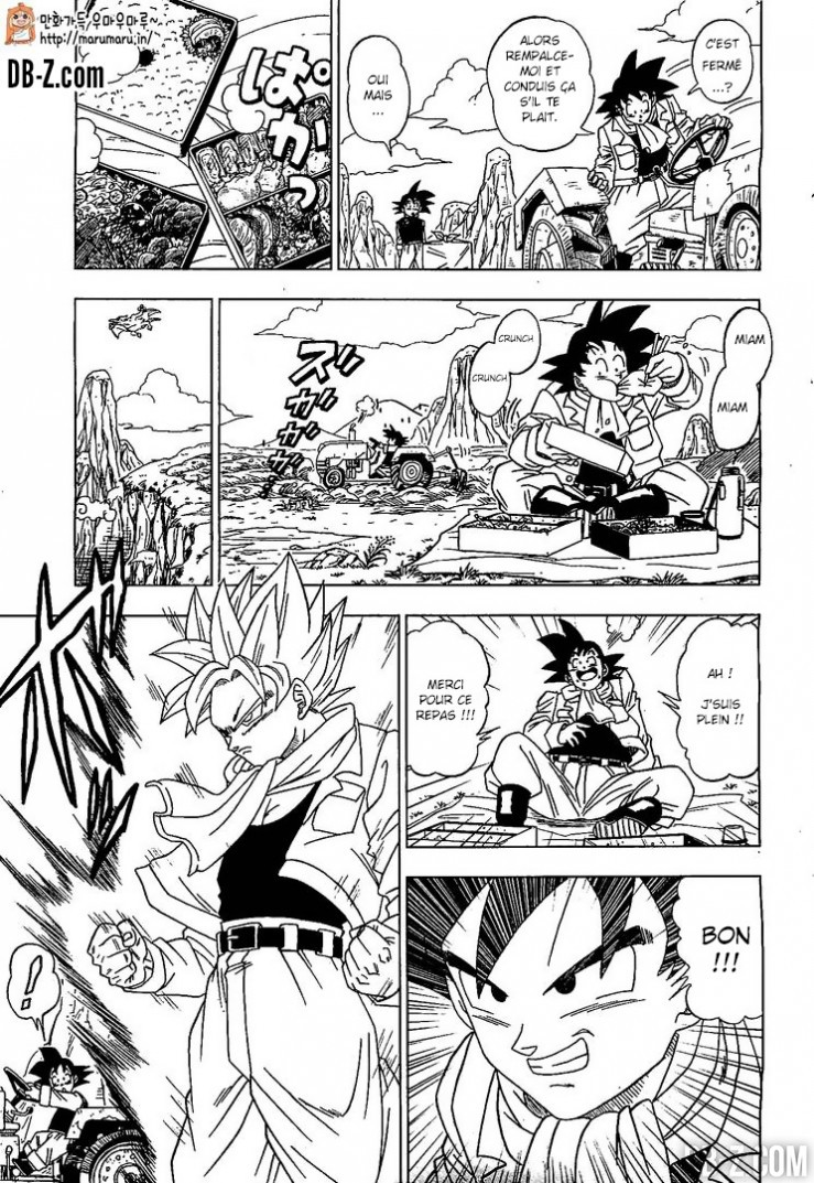 Dragon ball Super Chapitre 1 FR 3