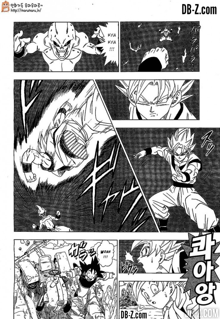 Dragon ball Super Chapitre 1 FR 6