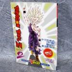 Guide Dragon Ball Z Super Butoden 2