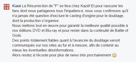 Kaze-resurrection-f