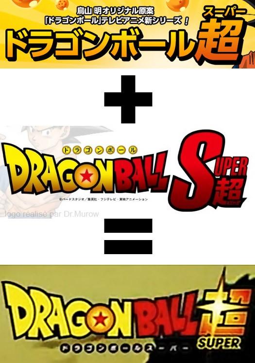 Dragon Ball Super - Logo