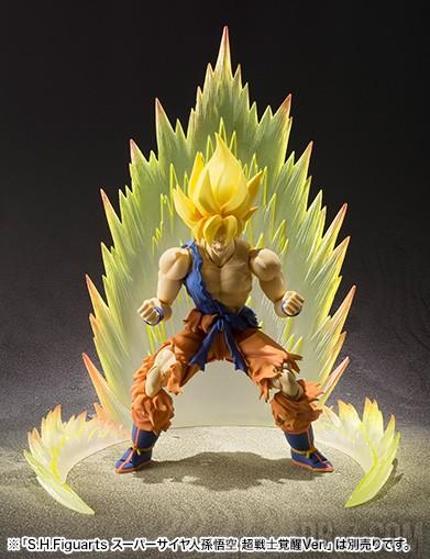 SHFiguarts Super Saiyan Son Goku Super Warrior Awakening
