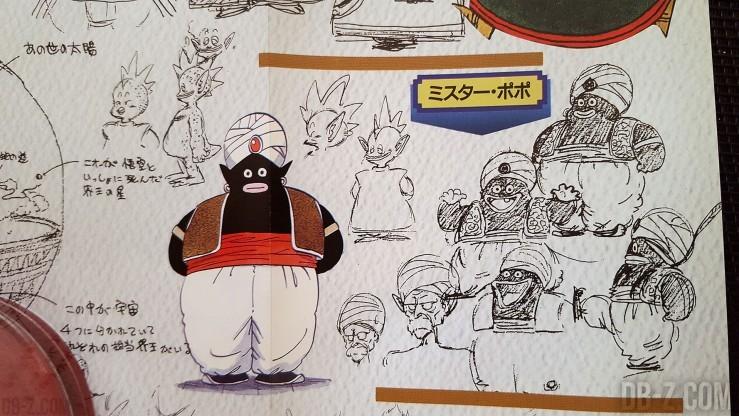 Sketch Akira Toriyama Popo