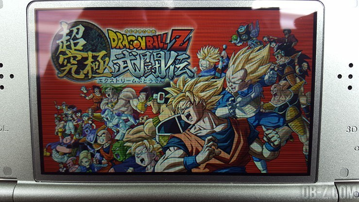 Dragon Ball Z Extreme Butoden : Accueil
