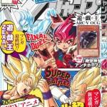 VJump Dragon Ball Super