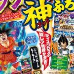 Weekly Shonen Jump 01 juin 2015