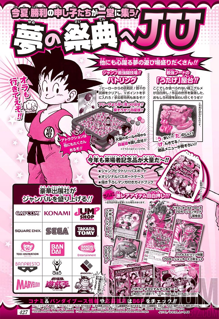 Weekly-Shonen-Jump-27-Dragon-Ball-Victory-Carnival