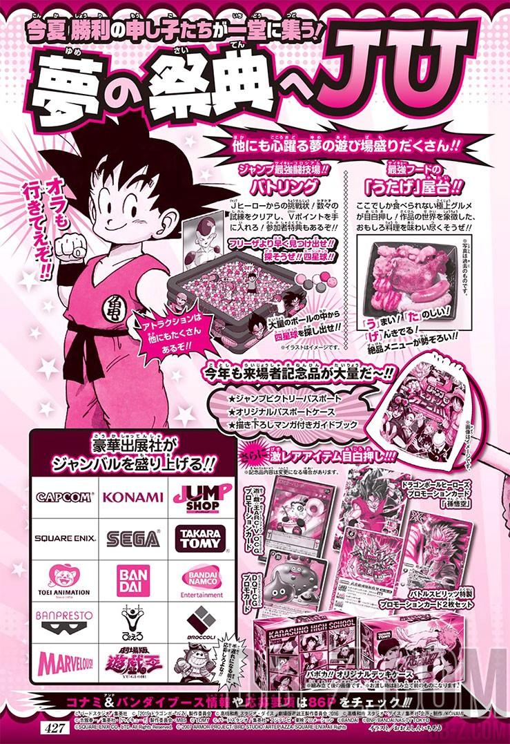 Weekly-Shonen-Jump-27-Dragon-Ball-Victory-Carnival