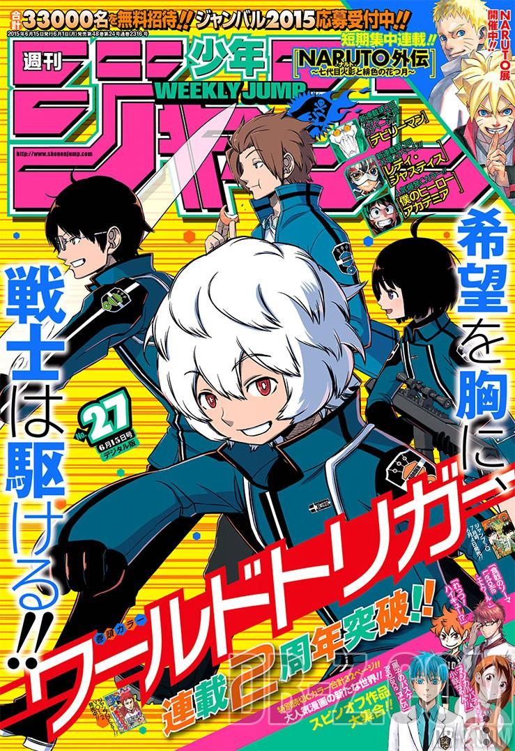 Weekly-Shonen-Jump-27