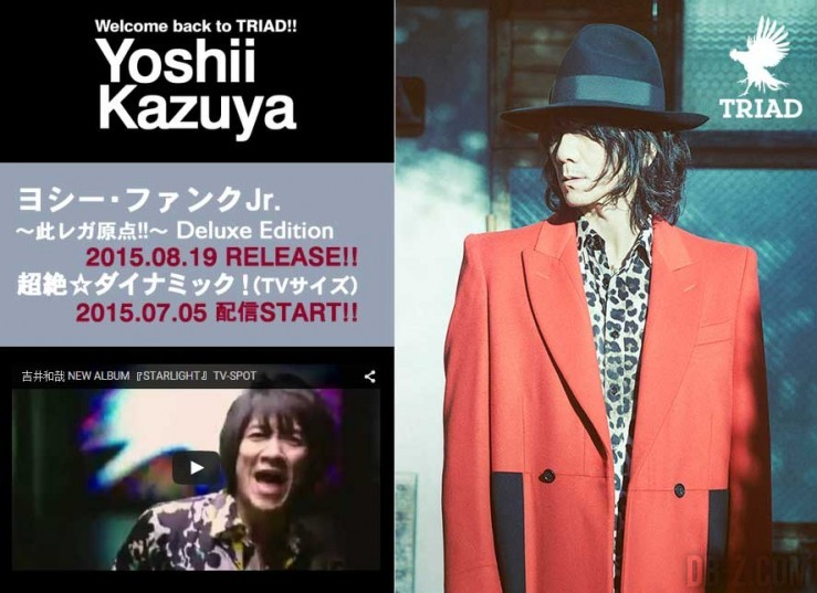 Yoshii Kazuya - Chozetsu Dynamic