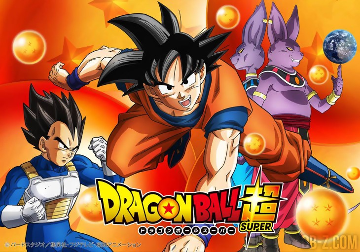 Dragon Ball Super Beerus