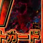 Bardock Xeno en Super Saiyan 3
