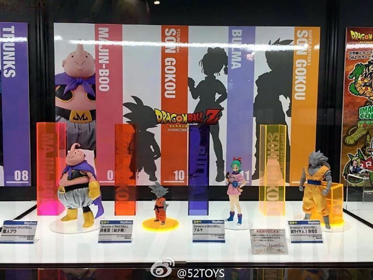 DOD Dragon Ball : Majin Buu, Goku enfant, Bulma, Goku SSJ3