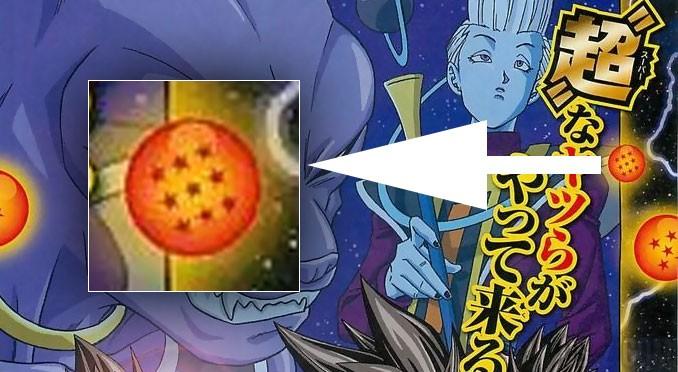Dragon Ball à 9 etoiles : Erreur ?