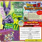 Dragon Ball Dokkan Battle Beerus