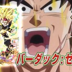 Dragon Ball Heroes God Mission 3 : Bardock Super Saiyan