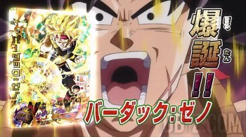 Dragon Ball Heroes God Mission 3 : Bardock Super Saiyan