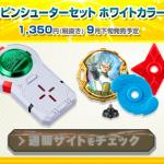 Dragon Ball Spinemblem - Prix