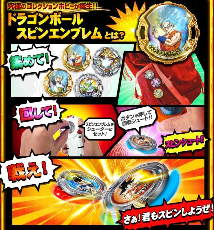 Dragon Ball Spinemblem